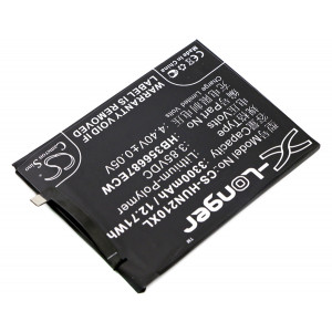 Аккумулятор для Huawei (HB356687ECW) - Cameron Sino | Фото 2