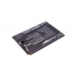 Аккумулятор для Huawei (HB3872A5ECW) - Cameron Sino | Фото 2