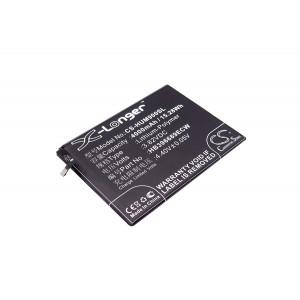 Аккумулятор для Huawei (HB396689ECW) - Cameron Sino | Фото 1