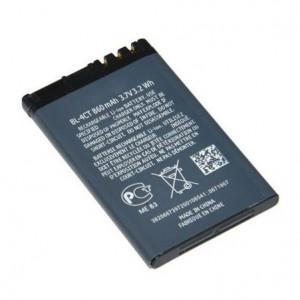 Аккумулятор для телефона Nokia 5630 XpressMusic - LP | Фото 1