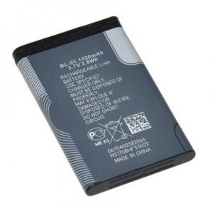 Аккумулятор для телефона Nokia 6822 - LP | Фото 1
