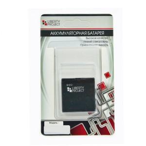 Аккумулятор для телефона Nokia 7900 Prism - LP | Фото 2