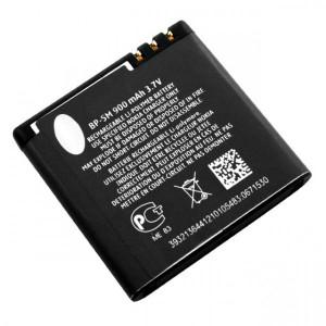 Аккумулятор для телефона Nokia 7390 - LP | Фото 1