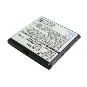 Аккумулятор для Nokia (BP-5Z) - Cameron Sino | Фото 1