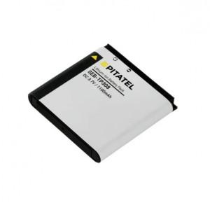 Аккумулятор для телефона Nokia N93 - Pitatel | Фото 1
