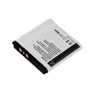 Аккумулятор для телефона Nokia N93 - Pitatel | Фото 2
