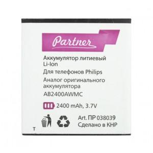 Аккумулятор для Philips (AB2400AWMC) - Partner | Фото 1