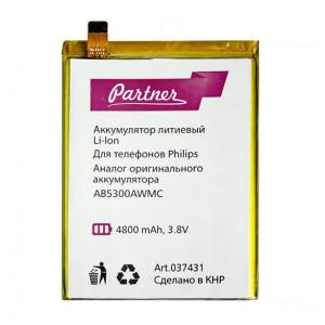 Аккумулятор для Philips (AB5300AWMC) - Partner | Фото 1