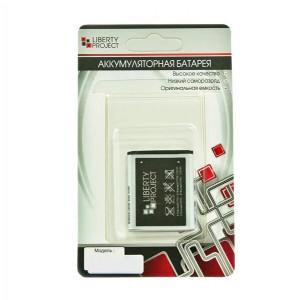 Аккумулятор для Samsung (AB483640BE) - LP   Фото 2