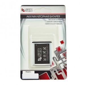 Аккумулятор для Samsung (AB483640CC, AB483640DU) - LP   Фото 2