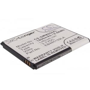 Аккумулятор для Samsung (EB485159LA) - Cameron Sino | Фото 1