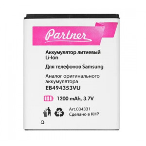Аккумулятор для Samsung (EB494353VU) - Partner | Фото 1