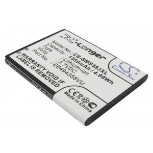 Аккумулятор для телефона Samsung Galaxy M Pro B7800 - Cameron Sino   Фото 1