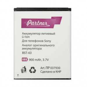 Аккумулятор для Sony Ericsson (BST-43) - Partner | Фото 1
