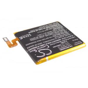 Аккумулятор для телефона Sony Xperia Acro HD (SO-03D) - Cameron Sino | Фото 2