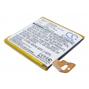 Аккумулятор для Sony (LIS1499ERPC) - Cameron Sino | Фото 1