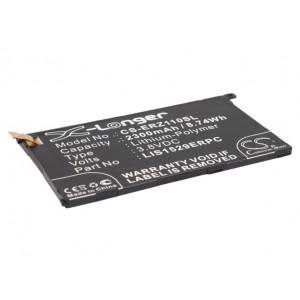 Аккумулятор для Sony (LIS1529ERPC) - Cameron Sino | Фото 1