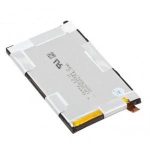 Аккумулятор для Sony (LIS1529ERPC) - LP | Фото 1