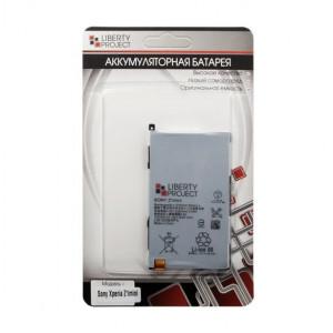 Аккумулятор для Sony (LIS1529ERPC) - LP | Фото 2