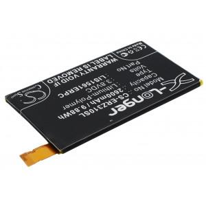 Аккумулятор для телефона Sony Xperia C4 Dual E5333 - Cameron Sino | Фото 2