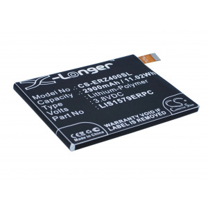Аккумулятор для Sony (LIS1579ERPC) - Cameron Sino | Фото 1