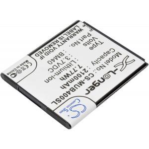 Аккумулятор для телефона Xiaomi Mi 2A - Cameron Sino | Фото 2