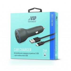 Автомобильное зарядное устройство Micro USB - 2.4A - Black - BoraSCO | Фото 2