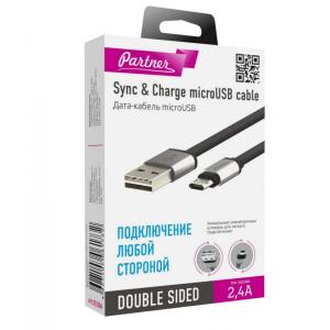 Дата-кабель USB - Micro USB (2.4A, двухсторонний) - Partner | Фото 2