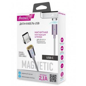 Дата-кабель USB - Type C (с магнитным коннектором) - Partner | Фото 3