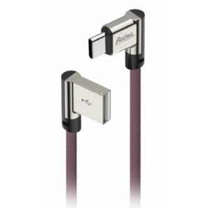 Дата-кабель USB - Type C (угловой, коричневый) - Partner | Фото 1