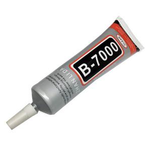 Клей герметик B-7000 прозрачный для дисплеев и тачскринов 50 мл | Фото 1