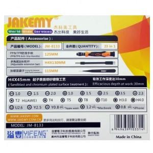 Набор отверток JM-8133 - Jakemy | Фото 3