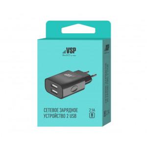 Сетевая зарядка универсальная с 2-мя USB выходами (2.1A) Black - BoraSCO | Фото 3