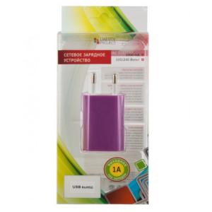 Сетевая зарядка универсальная с USB выходом (1A) Violet - LP | Фото 2