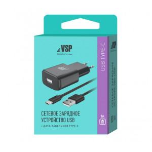 Зарядка сетевая для телефона OnePlus 5 (1A - Black) - BoraSCO | Фото 2