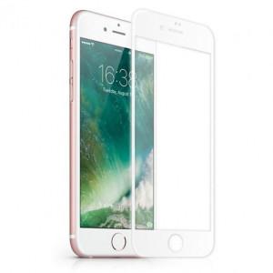 Защитное стекло для телефона Apple iPhone 7 (0.3 мм - White) - Auzer | Фото 1