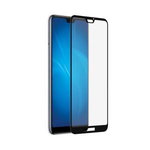 Защитное стекло для телефона Huawei P20 Pro (5D - 0.3 мм - Black) - Auzer | Фото 1