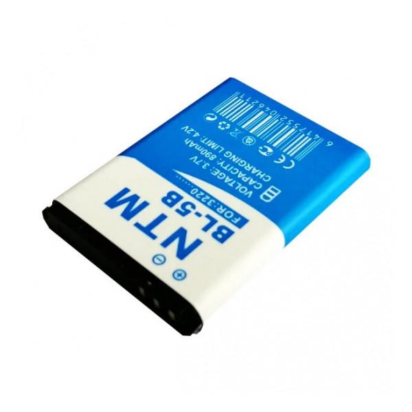 Аккумулятор для телефона Nokia 6021 - NTM   Фото 1