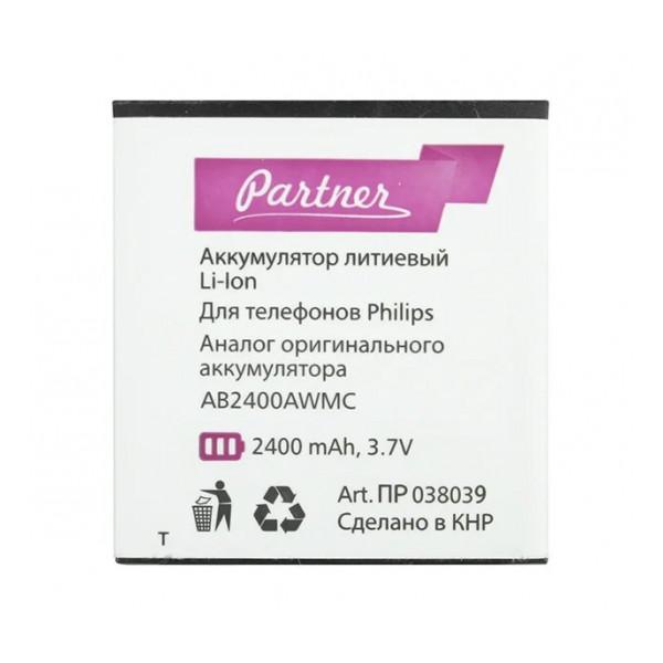Аккумулятор для телефона Philips W732 - Partner   Фото 1